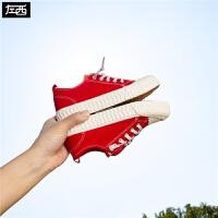 【3件2折后:59】左西男童鞋子春款2020新款儿童帆布鞋低帮休闲鞋中大童春秋韩版潮