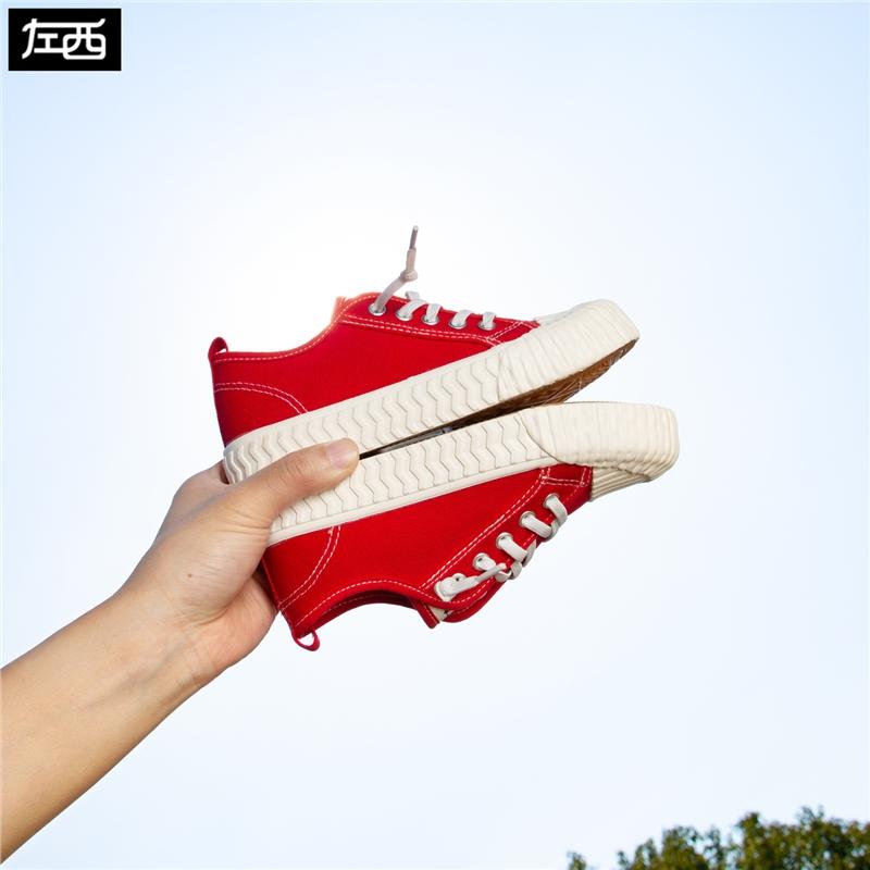 【3件2折后:59】左西男童鞋子春款2020新款儿童帆布鞋低帮休闲鞋中大童春秋韩版潮 左西就是潮品 周二新品上新