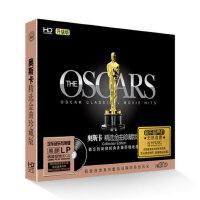 车载音乐CD唱片光盘 奥斯卡电影原声音乐精选经典珍藏2CD汽车音乐