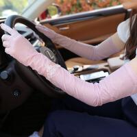 夏季女士加长款薄款蕾丝全指防晒手套防紫外线防滑开车袖套手臂套 豆沙 A5036 均码