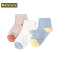 巴拉巴拉儿童袜子宝宝棉袜秋季薄款男童中筒袜撞色透气袜三双装