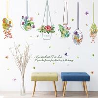 简约创意多肉植物吊兰可移除墙贴画个性客厅卧室电视背景墙贴纸