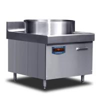 电磁灶熬汤炉大功率羊肉汤锅商用电磁炉煲汤炉食堂大锅灶厨房设备