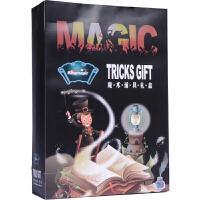 魔术道具套装大礼盒 儿童益智玩具表演节日六一儿童节礼物礼品