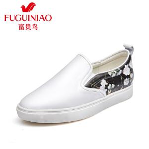 富贵鸟 夏季新款小白女鞋单鞋女平底鞋韩版乐福鞋