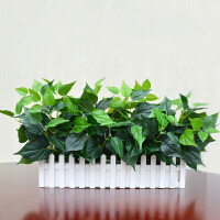 仿真植物假绿萝叶假花摆设件家居室内外装饰栅栏套装盆栽绿植花草