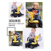 儿童挖掘机玩具车可坐人超大号钩机男孩滑行工程挖挖机宝宝挖土车