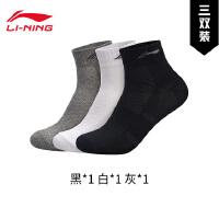 李宁短筒短袜男士新款训练系列三双装运动袜AWSN043