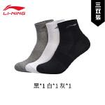 李宁短筒短袜男士2018新款训练系列三双装运动袜AWSN043