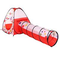 儿童 宝宝游戏屋波波池屋五洲风情室内圆点印花二合一隧道帐篷