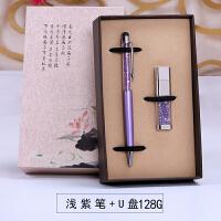 创意时尚128G水晶U盘送女朋友闺蜜同学生日礼物个性DIY定制礼品 +紫水晶笔