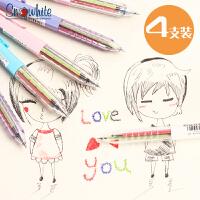白雪4色速干中性笔按动签字笔跳动多色中性笔可替芯文具用品C1