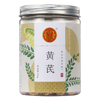【好药师旗舰店】同仁堂养生茶饮 黄芪片100g*1瓶(新老包装*发货)