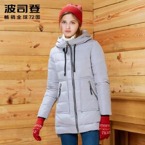 波司登(BOSIDENG)冬季百搭女中长款连帽时尚纯色气质修身简约羽绒服