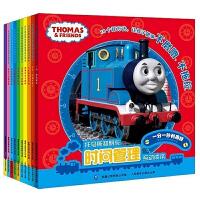 托马斯和朋友们绘本故事书籍全套10册时间管理互动读本 儿童早教启蒙认知益智性格培养漫画连环画 幼儿园0-3-6-8岁按