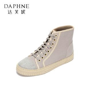 【9.20达芙妮超品2件2折】Daphne/达芙妮秋时尚低帮鞋 休闲舒适大方时尚单鞋女