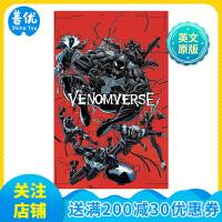 英文原版正品 Venomverse 毒液 Marvel 漫威 毒液漫画全彩 绿巨人 美国队长 灭霸