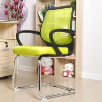 惠万家电脑椅办公椅子网布椅弓形座椅