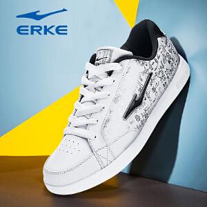【2件8折-满199减30】鸿星尔克(ERKE)男鞋透气休闲鞋男运动鞋旅游韩版潮耐磨男滑板鞋FD