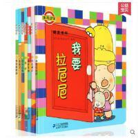 噼里啪啦系列共7册全套 立体玩具书 绘本 佐佐木洋子小熊宝宝图书 幼儿噼里啪啦立体翻翻书 0-1-2-3-4-5岁儿童