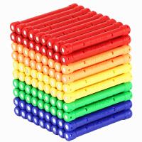 磁力棒儿童玩具散装智力运动会创意拼装磁铁积木男女孩