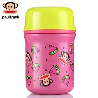 PaulFrank/大嘴猴便携保温杯女可爱小巧水杯320ml儿童学生大肚杯子水壶