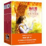 女生日记杨红樱正版系列书全套5册 女孩四五六年级必读的课外书籍10-12岁 畅销小学生课外阅读书籍 适合女生看校园小说