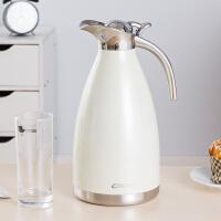 欧润哲 2升304不锈钢内胆保温瓶 双层家用保温壶热水瓶保温水壶大容量