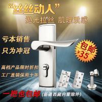 简约单舌套装普通门锁老式室内卧室房门锁卫生间家用实木门锁通用