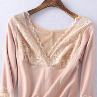 新款V领女保暖内衣加绒加厚袖子毛圈低领蕾丝款性感单件上衣 高弹均码/80-125斤