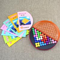 智慧金字塔智力魔珠 6-8岁儿童成人开发智力玩具游戏7本书638题