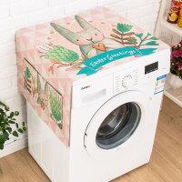 滚筒洗衣机罩冰箱盖布防尘罩防水盖巾微波炉床头柜布