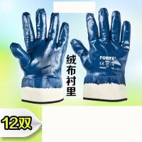 浸胶耐油全挂手套蓝大口耐磨防油帆布手套加厚劳保手套电焊