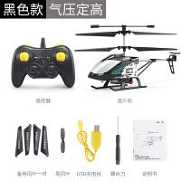 充电儿童耐摔飞行器航模型男孩无人机玩具直升飞机