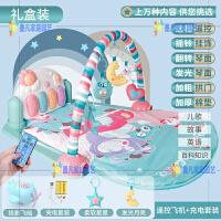 健身架器婴儿玩具脚踏钢琴新生幼儿宝宝0-1岁3-6个月12男女孩 [充电款-13026学习内容] 无线遥控+可爱吊件