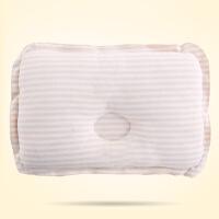 贝萌 春夏婴儿枕头定型枕新生婴幼儿枕头宝宝定型枕儿童防偏头0-1-2岁