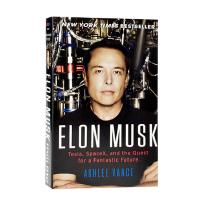 硅谷钢铁侠:埃隆・马斯克的冒险人生 (英文原版)Elon Musk
