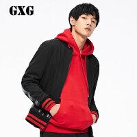 GXG&yatlas联名款 2017冬装 男士黑色个性夹克外套174821910