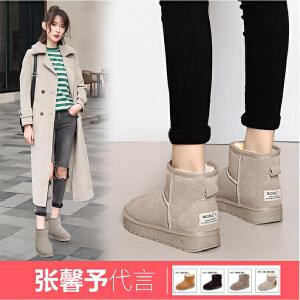 公猴真皮爆款雪地靴女冬季舒适时尚新款短靴加绒加厚棉鞋韩版百搭真皮基础棉靴