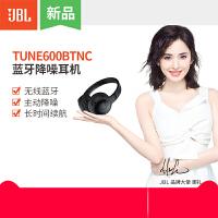 JBL TUNE600BTNC无线蓝牙耳机头戴式耳机降噪游戏耳机耳麦T600BT
