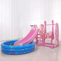 儿童室内滑梯家用多功能滑滑梯宝宝组合滑梯秋千塑料玩具加厚 版秋千+球池套餐