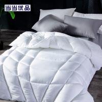 当当优品纤维被 保暖羽丝绒冬被春秋被芯 单人被子150*200cm 白色