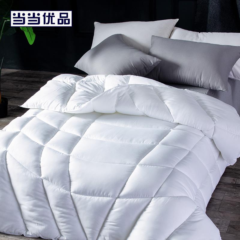 【2件5折】当当优品纤维被 保暖羽丝绒冬被春秋被芯 单人被子150*200cm 白色