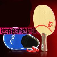 20180823055404328乒乓球拍斯蒂卡乒乓球底板ST柄