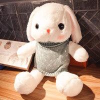 大号兔子娃娃公仔可爱睡觉抱枕女生毛绒玩具超萌大号玩偶礼物女孩抖音