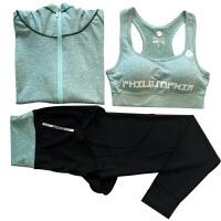 秋冬季跑步衣服女三件套速干显瘦长袖健身房瑜伽服外套健身服套装