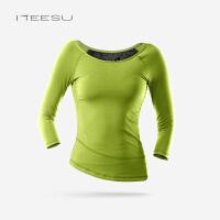 201804152216119专业瑜伽服秋冬季新款健身运动七分长袖跑步显瘦上衣T002