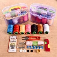 创意家居生活日用品实用居家百货小商品杂货店家用收纳整理盒套装
