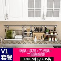 厨房挂件 304不锈钢挂杆刀架厨房置物架 壁挂式收纳架调味料挂架