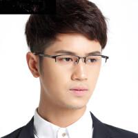 半框眼镜架 纯钛近视眼镜框 配眼镜框成品 商务男士框经典